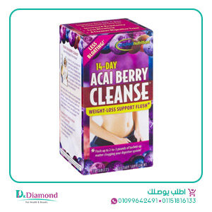Acai Berry Cleanse 56 tablets-أساي بيري