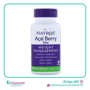 الاساي بيري AcaiBerry-Diet