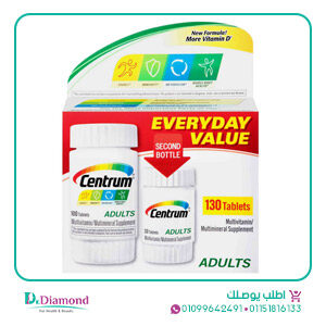 Centrum Adult Multivitamin 130 Taplets-سنتروم للبالغين