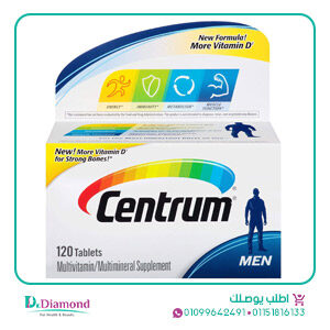 Centrum Men Multivitamin 120 Tablets-سنتروم للرجال