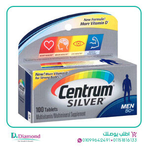 Centrum Silver Men+50 100 tablets-سنتروم سيلفر للرجال