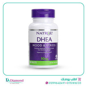DHEA 50mg 60 tablets-داهيا