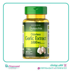 Garlic extract 100 capsules- كبسولات الثوم 100 كبسولة