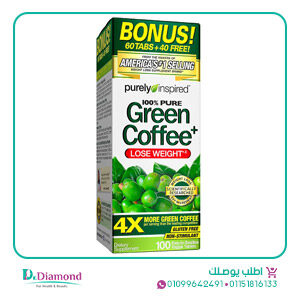 green coffee 100 tablets