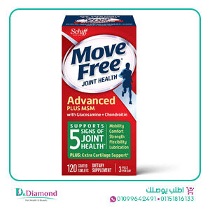 Move-Free-Advanced-120-tablet