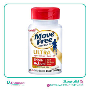 Move-Free-Ultra-75-Tablets-2