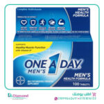 One-A-Day-Men-100-Tablets.jpg