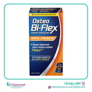 osteo bi-flex-80 tablets