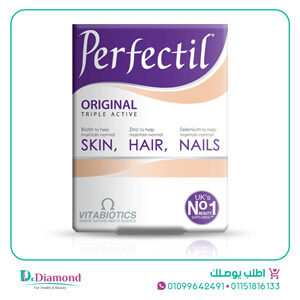Perfectil Original 30 Tablets-برفكتيل اورجينال