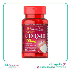 CO Q-10 100 mg , 60 softgels-كو انزيم كيو 10