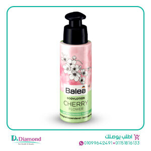 body lotion-75ml