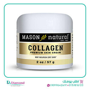 collagen-cream-75-g2