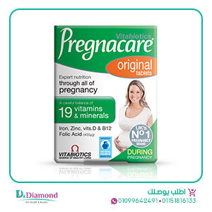 pregnacare original 30 Tablets-بريجناكير اورجينال