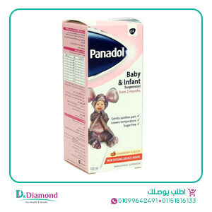 panadol baby & infant 100 ml
