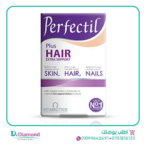 Perfectil Plus Hair 60 Tablets-برفكتيل بلس هير