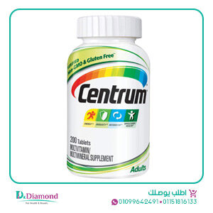 Centrum Adults - 200 tablets