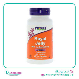 Royal Jelly 1500 mg , 60 CAP-رويال جيلي