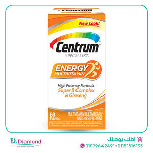 Centrum specialist energy 60 tablets-سنتروم طاقة