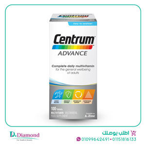 centrum advance 100 tablets-سنتروم ادفانس