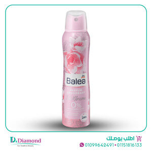 parfum deodorant spray-سبراي مزيل العرق