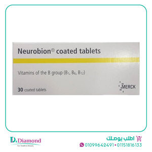 نيوروبيون neurobion tablet