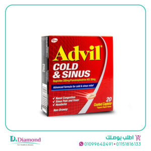 ادفيل - advil cold and sinus