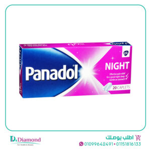 بنادول نايت - panadol night