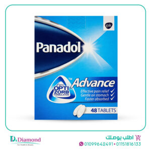 بانادول ادفانس - panadol advance