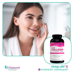 neocell super collagen c with biotin 90 tablets