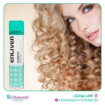 enliven-hair-spray-ultra-hold-300ml4