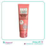 soap-and-glory-hydrating-hand-cream