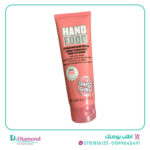 soap-and-glory-hydrating-hand-cream1