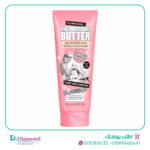 the-righteous-butter-creamy-body-wash